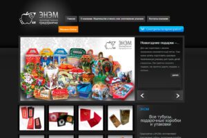 сайт производителя упаковки