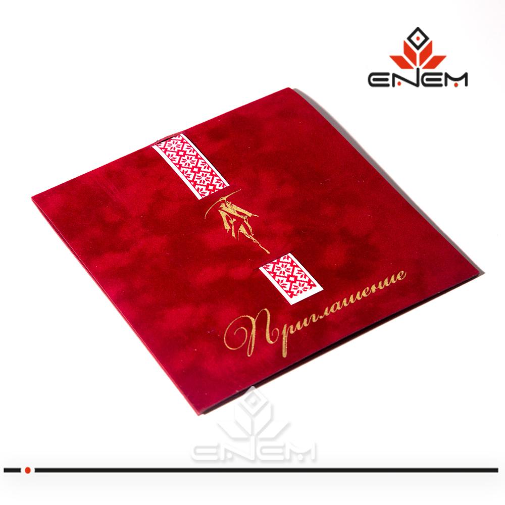открытки на заказ с логотипом