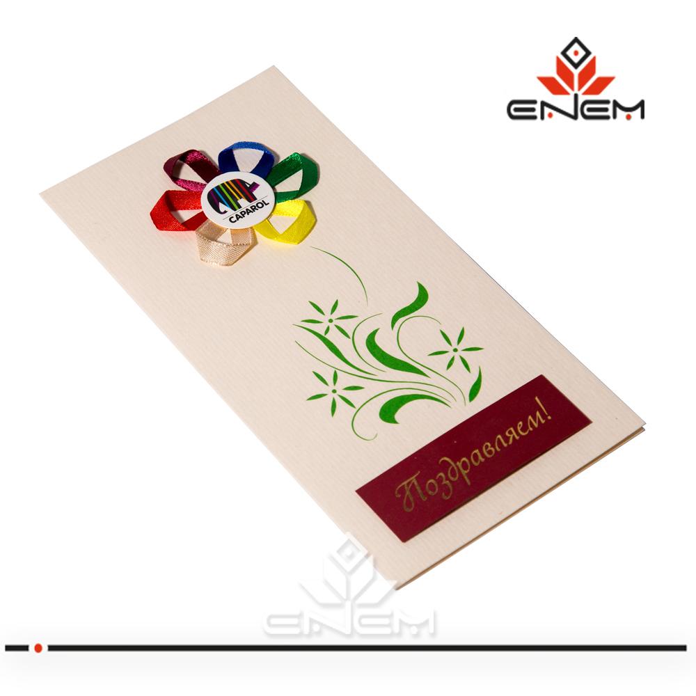 заказать открытки с логотипом компании