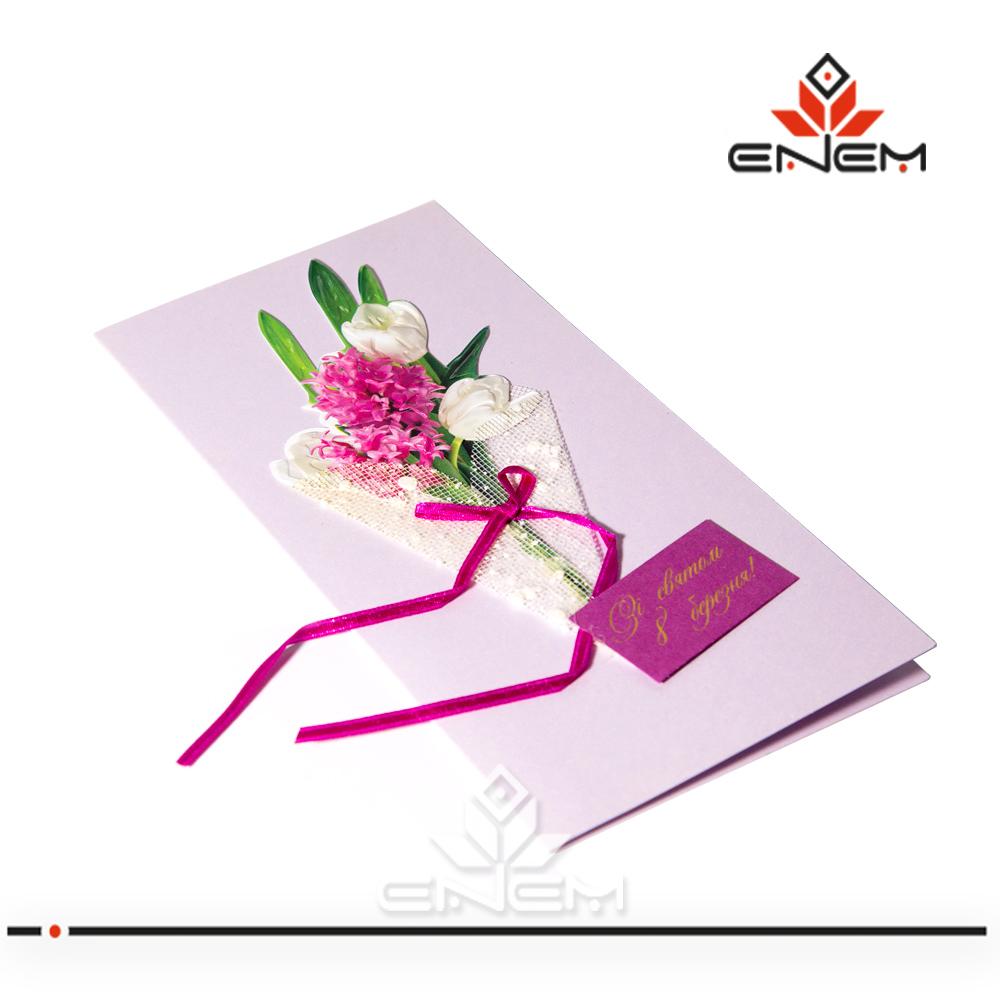 открытка заказ